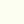 Kırık Beyaz